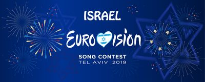 2019 fogos de artifício internacionais abstratos Israel do festival de música da competição de música de Eurovision ilustração do vetor