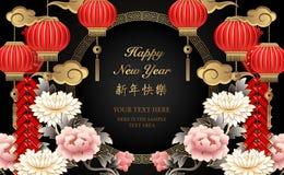 Foguetes retros chineses felizes da nuvem da lanterna da flor da peônia do relevo do ouro do ano novo e para entrelaçar o quadro  ilustração do vetor