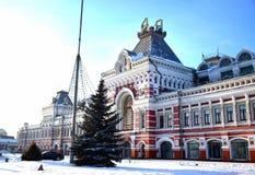 Foire de Nijni-Novgorod Images libres de droits