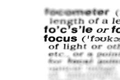 Fokus Lizenzfreies Stockbild