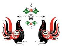 Folclore Gorodets del pájaro del vector ilustración del vector