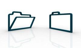 Folder royalty-vrije illustratie