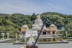 Folder From The Ryozen Kwan-On Temple At Kyoto Japan 2015.  royalty free stock photos
