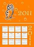 Folding childish calendar 2011. With kitten Royalty Free Stock Images