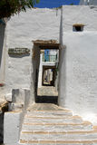 Folegandros - Cyclades - Greece. Entrance to the Castle in Folegandros Royalty Free Stock Photography
