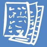 Folhas com notas, notas ilustração stock