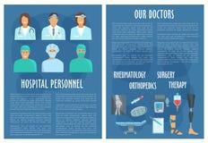 Folheto médico do vetor de doutores de hospital Imagem de Stock