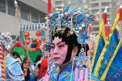 Folk arts parade Royalty Free Stock Photo
