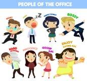 Folk av kontoret Royaltyfria Foton