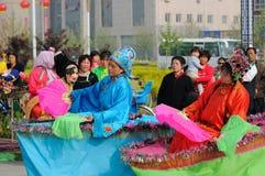 Folk dance Stock Photo