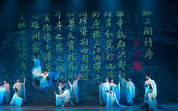 Folk Dance: Pavilion of Prince Teng. In May 7, 2010, a reflection of Jiangxi original ecological humanities landscape of large style song and dance the wind in Royalty Free Stock Images