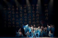 Folk Dance: Pavilion of Prince Teng Stock Image