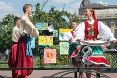 Folk dance Royalty Free Stock Image