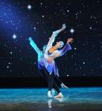 Folk dance training Royalty Free Stock Photo