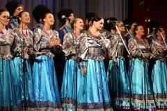 Folk ensemble Royalty Free Stock Image