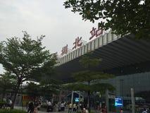 Folk för asiat för Shenzhen norr drevstation Royaltyfri Fotografi