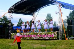 Folk festival `The Songs of Bezhin Meadow`. Folk festival `The Songs of Bezhin Meadow` which held every year in June in Russia in the birthplace of well-known Royalty Free Stock Image