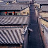 The Folk Forbidden City Wang's Courtyard stock photography