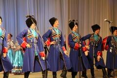 Folk helhet Kazachya Volnitsa Arkivbilder