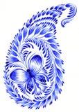 Folk ornament. High resolution, hand drawn illustration in Ukrainian folk style Stock Image