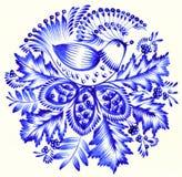 Folk ornament. High resolution, hand drawn illustration in Ukrainian folk style stock illustration
