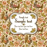 Folk painting seamless with sample text. Folk traditional painting. Seamless pattern with flowers and birds and sample text Stock Image