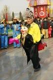 Folk performance Royalty Free Stock Photography