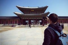 folk slott f?r national f?r gyeongbokgungkorea museum royaltyfri foto