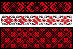 Folk Ukrainian Embroidery
