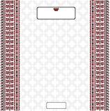 folk ukrainian pattern embroidery background Royalty Free Stock Photo