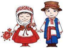 Folk wedding Royalty Free Stock Image