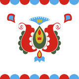 Folklore decoration Royalty Free Stock Photography