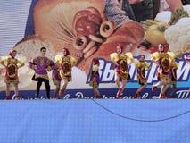 Folklore ensemble dances Stock Image
