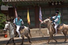 Folklore show, Suwon, Korean Republic Royalty Free Stock Photo