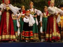 Folkloreensemble des Russen Lizenzfreies Stockbild