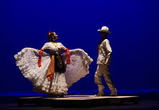Folkloric ballet of Mexico Stock Photo