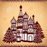 Folkloric style temple. Can be used as a greeting card Stock Photos