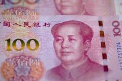 Folks bank av Kina 100 yuan valuta, ekonomi, RMB, finans, investering, räntesats, valutakurs, regering, arkivfoton