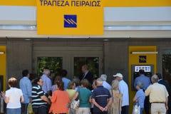 Folla della Banca della gente Immagine Stock Libera da Diritti