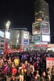 Folla di Toronto Nuit Blanche Fotografia Stock Libera da Diritti