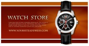 Folleto del reloj Imagen de archivo libre de regalías