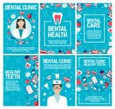 Folleto dental de la clínica y de la odontología stock de ilustración