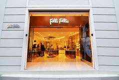 Folli Follie在Ermou街道结构体雅典希腊的金银手饰店 库存图片