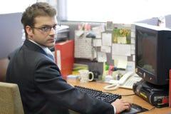 Fonctionnement exécutif junior sur le PC   Image stock