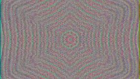 Fond éclatant rêveur de la science fiction ornementale de kaléidoscope illustration de vecteur
