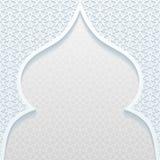 Fond abstrait avec l'ornement traditionnel Image stock