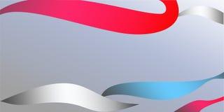 Fond abstrait avec les rayures de couleur muiti illustration de vecteur
