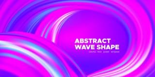 Fond abstrait d'écoulement de vague illustration de vecteur