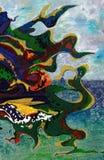 Fond abstrait d'art Images libres de droits