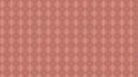 Fond abstrait de mouvement Ornements multicolores de graphiques d'ordre illustration de vecteur